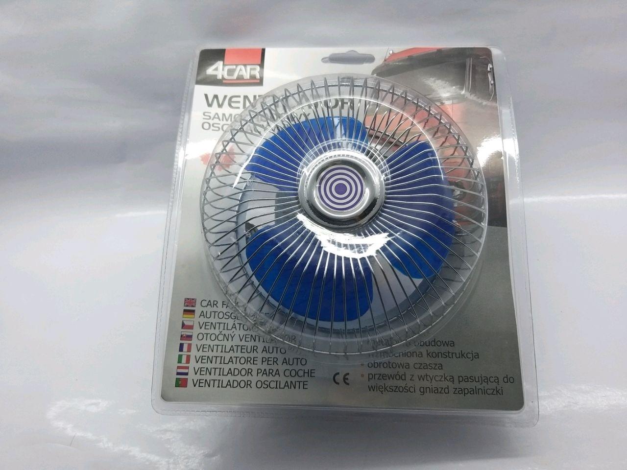 Ventilator auto 175mm 24V