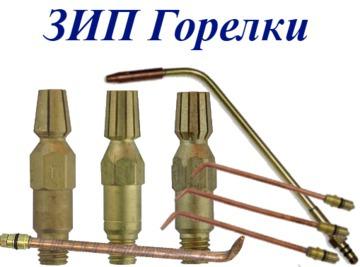 Vîrful de asamblare p/u R3P
