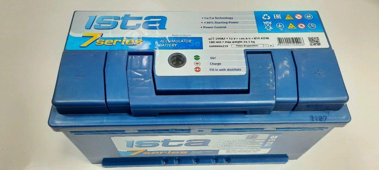Baterie auto ISTA (7series) 100Ah E