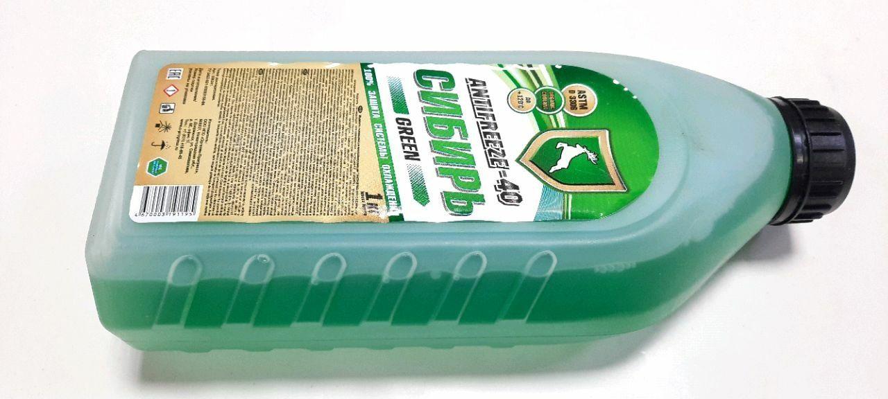 (191195)Sibiri Antefreeze -40 Verde 1 kg