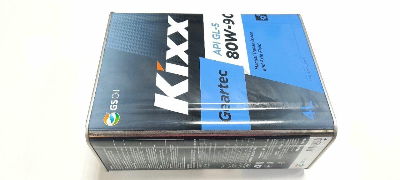 Kixx Geartec GL-5 80W-90 4L