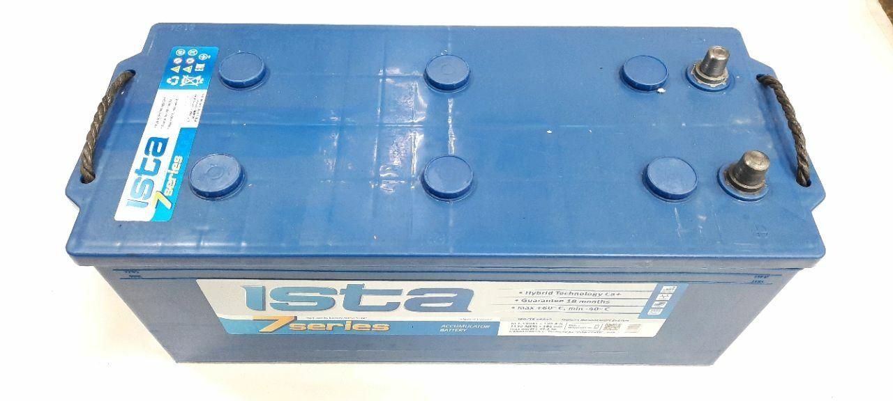 Baterie auto ISTA (7series) 190Ah
