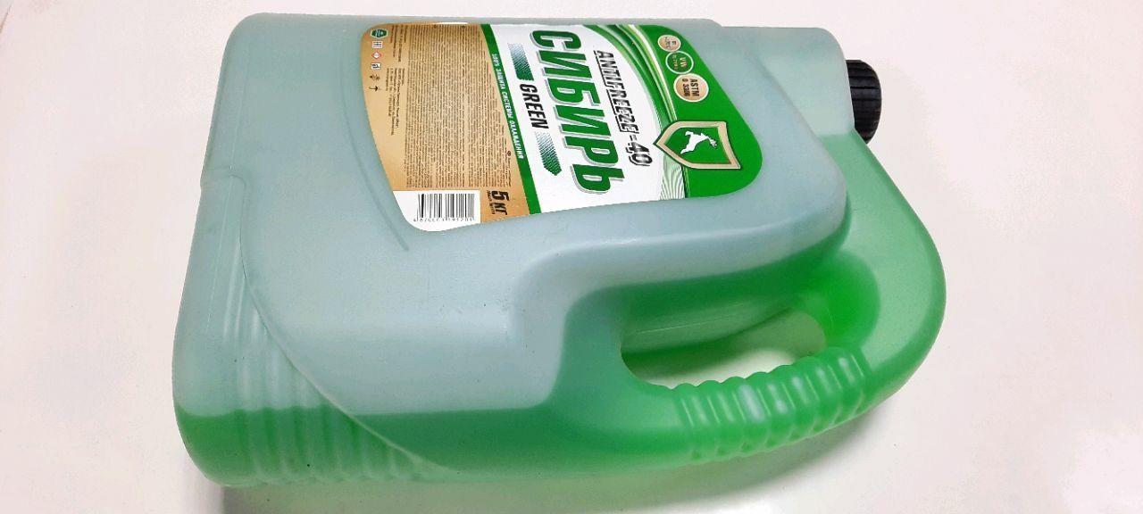(191201)Sibiri Antifreeze -40 verde 5kg