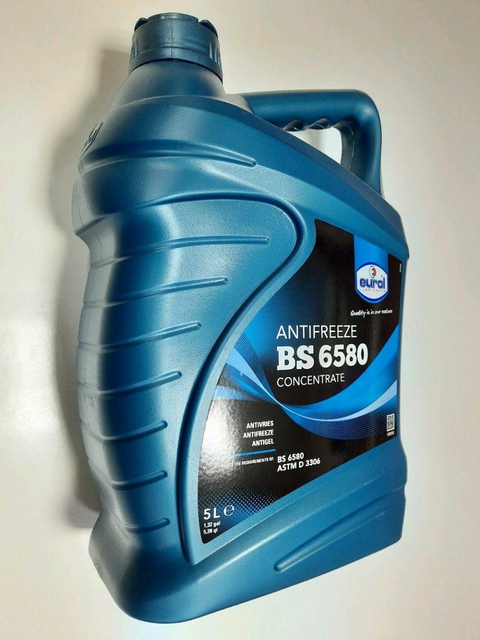 Eurol Antifreeze -75 (5L)
