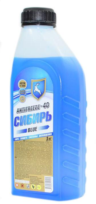 Antigel -40 Sibiri albastru 1 kg